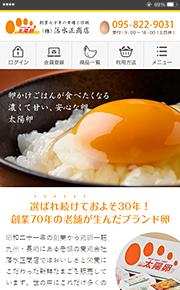 九州長崎の老舗養鶏会社「落水正商店」様スマートフォンサイト制作