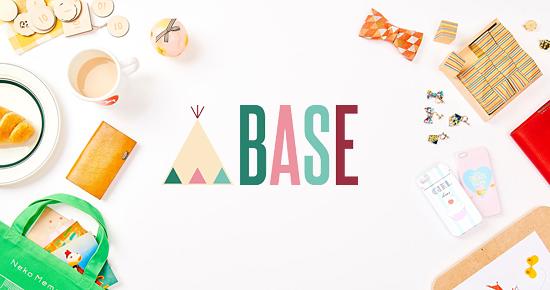 ネットショップを無料で簡単作成「BASE」