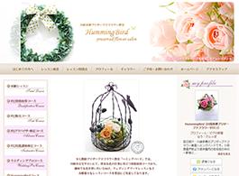 川崎多摩 プリザーブドフラワー教室「HummingBird」様アメブロカスタマイズ制作
