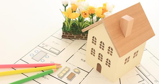 家の設計図