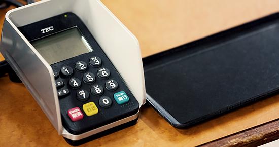 会計とクレジットカード