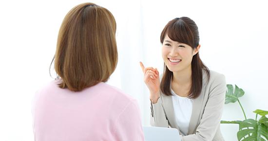 ビジネスと女性接客